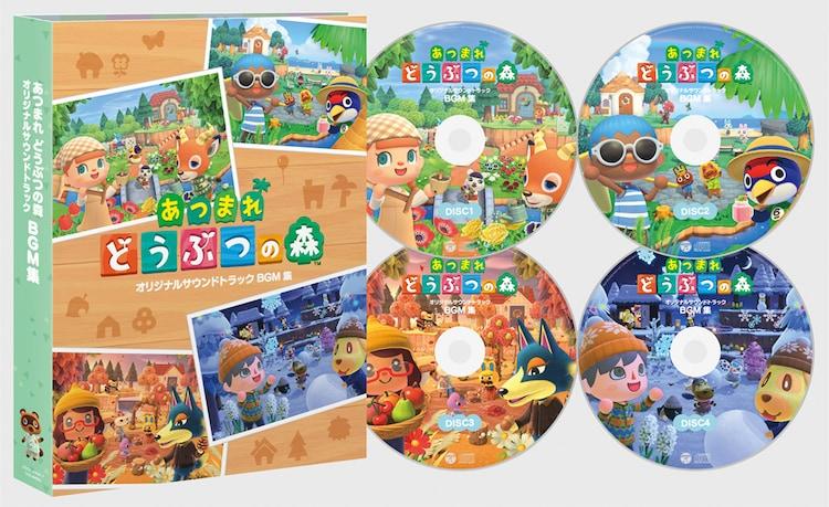 「あつまれ どうぶつの森 オリジナルサウンドトラック」BGM集 (c)2020 Nintendo