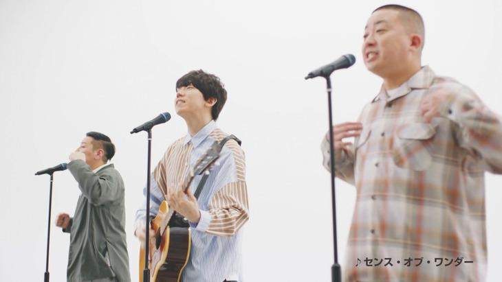 「進研ゼミ」特別応援CM「進め!小中高生」編より。