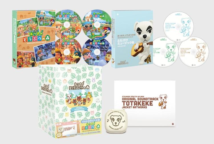 「あつまれ どうぶつの森 オリジナルサウンドトラック」初回限定盤 (c)2020 Nintendo