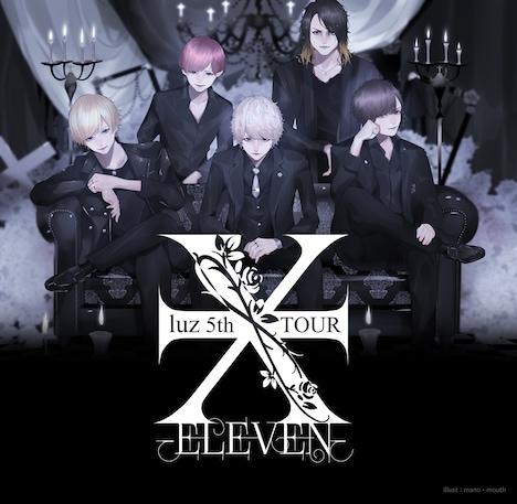「luz 5th TOUR -ELEVEN-」メインビジュアル
