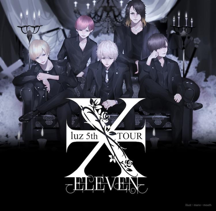 luz「luz 5th TOUR -ELEVEN-」告知ビジュアル