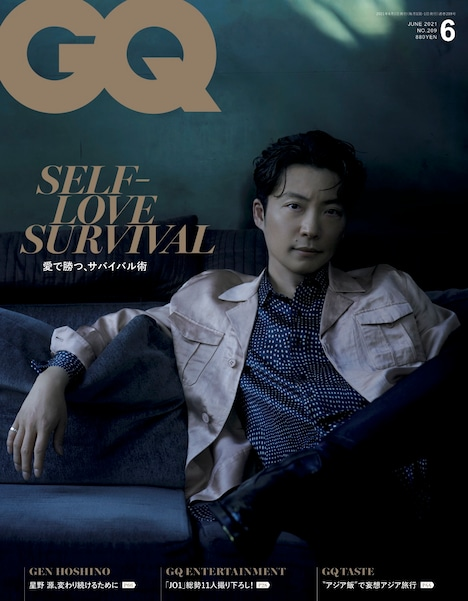 「GQ JAPAN」6月号表紙(Photo by Junji Hata) (c) 2021 CONDE NAST JAPAN. All rights reserved.