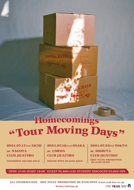 Homecomings「Tour Moving Days」告知ビジュアル