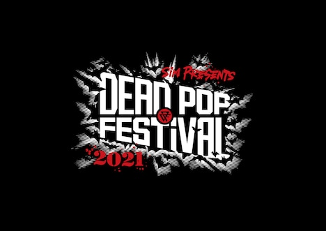 「DEAD POP FESTiVAL 2021」ロゴ