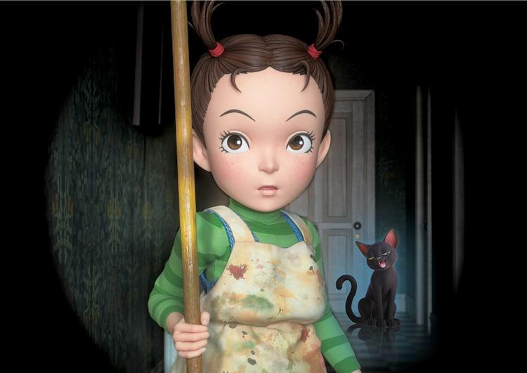 「アーヤと魔女」メインカット (c) 2020 NHK, NEP, Studio Ghibli