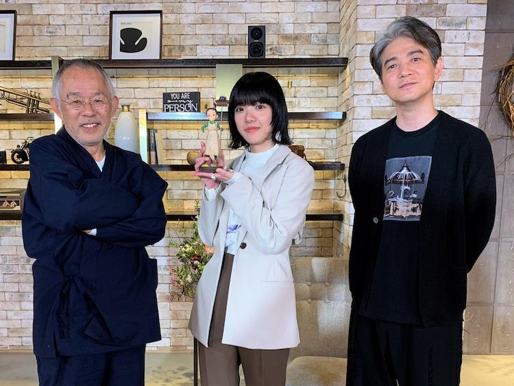 左から鈴木敏夫、あいみょん、吉岡秀隆。