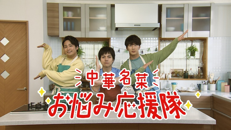 日本ハム「中華名菜」新Webムービーより。