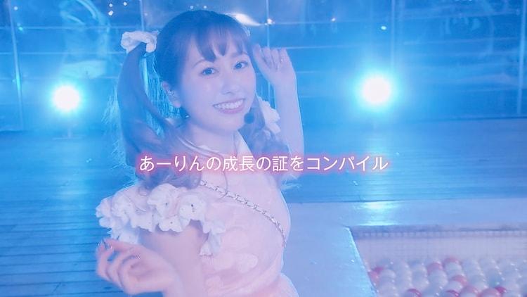 佐々木彩夏「A-CHANNEL」ティザー映像より。