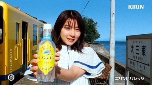 「キリンレモン 新!無糖でた。長崎大三東」編より。