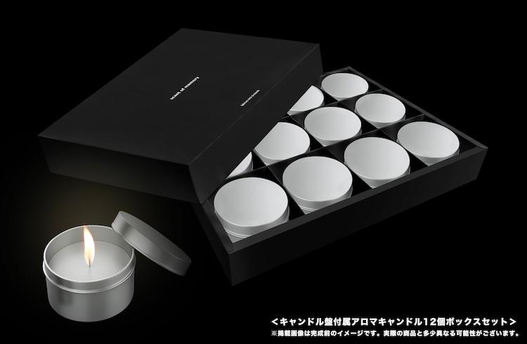 SEKAI NO OWARI「scent of memory」キャンドル盤イメージ