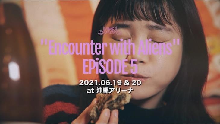 "「BiSH SPARKS ""Encounter with Aliens"" EPiSODE 5」告知ビジュアル"