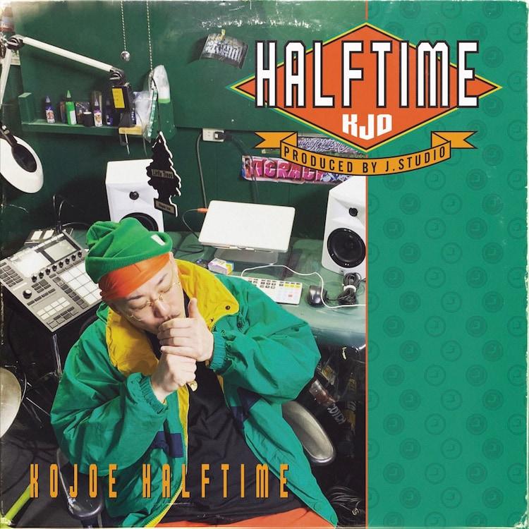 Kojoe「HALF TIME」ジャケット