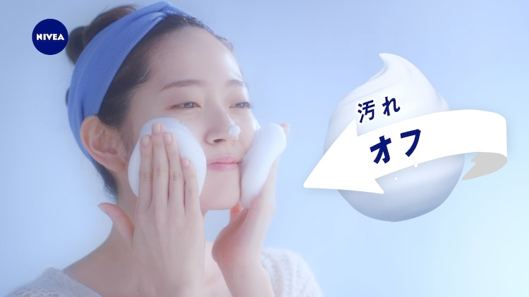 「ニベア クリームケア洗顔料」Webムービーより。