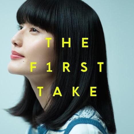 橋本愛「木綿のハンカチーフ - From THE FIRST TAKE」配信ジャケット