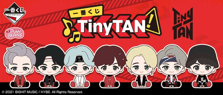 「一番くじ TinyTAN」ビジュアル