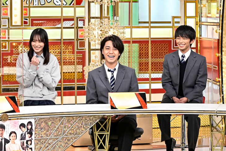 左から南沙良、高橋海人(King & Prince)、加藤清史郎。(c)TBS