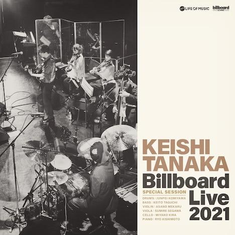 Keishi Tanaka「Billboard Live 2021」配信ジャケット