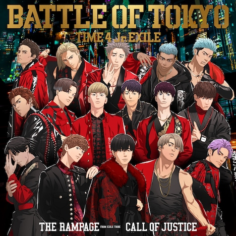THE RAMPAGE from EXILE TRIBE「CALL OF JUSTICE」配信ジャケット