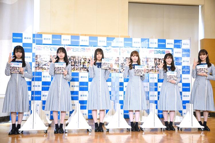 左から上村ひなの、金村美玖、小坂菜緒、加藤史帆、潮紗理菜、佐々木久美。