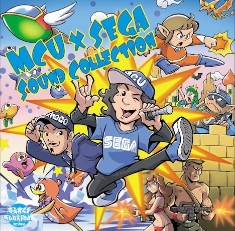 MCU「MCU x SEGA Sound Collection」ジャケット (c)SEGA / (c)GAMES GLORIOUS Inc. / (c)elements ltd.
