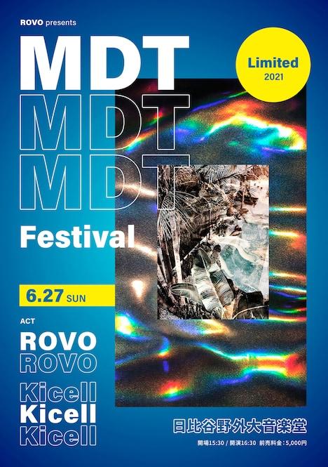 「ROVO presents MDT Festival Limited 2021」ビジュアル