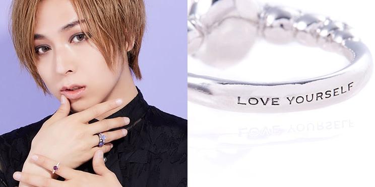 「Dearest Ring」商品画像