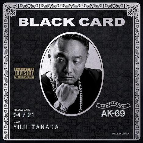 田中雄士「BLACK CARD feat. AK-69」配信ジャケット