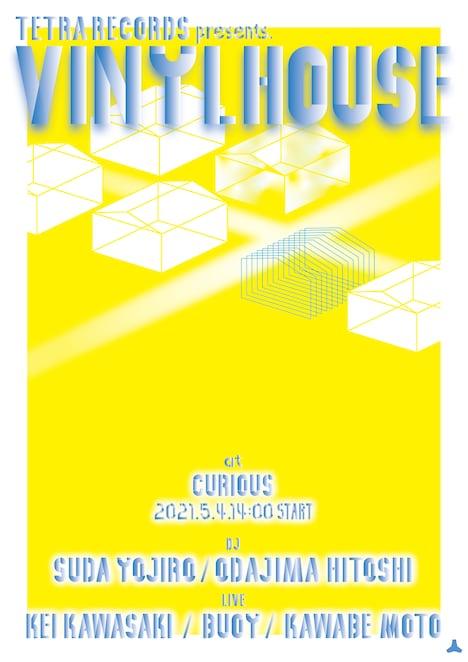 """「TETRA RECORDS presents """"VINYL HOUSE""""」告知ビジュアル"""