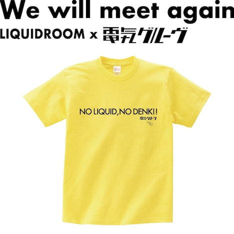 「We will meet again」Tシャツ(電気グルーヴ)