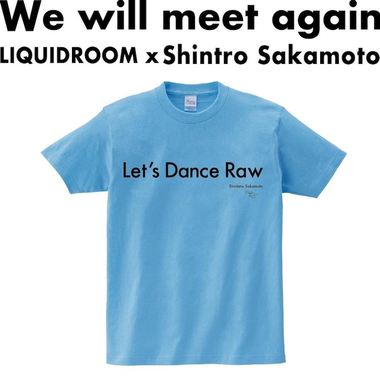「We will meet again」Tシャツ(坂本慎太郎)