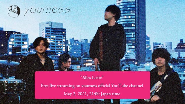 """ユアネス「""""Alles Liebe"""" Free live streaming on yourness YouTube official channel」告知ビジュアル"""