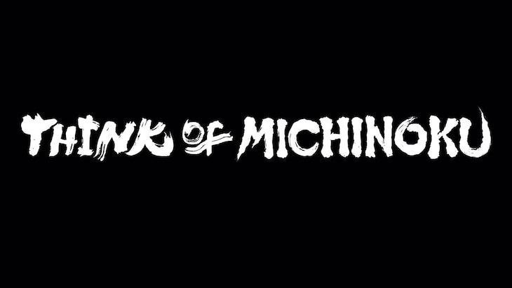 「THINK of MICHINOKU」ロゴ