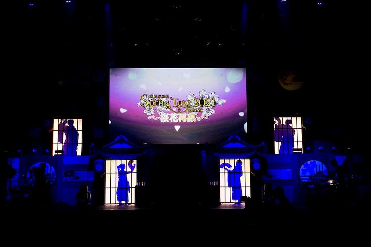「浦島坂田船 Spring Tour 2021 花(HANA)~桜花再凛~ ONLINE LIVE」の様子。(撮影:堀卓朗[ELENORE])