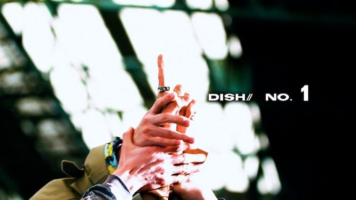 DISH//「No.1」MVのワンシーン。