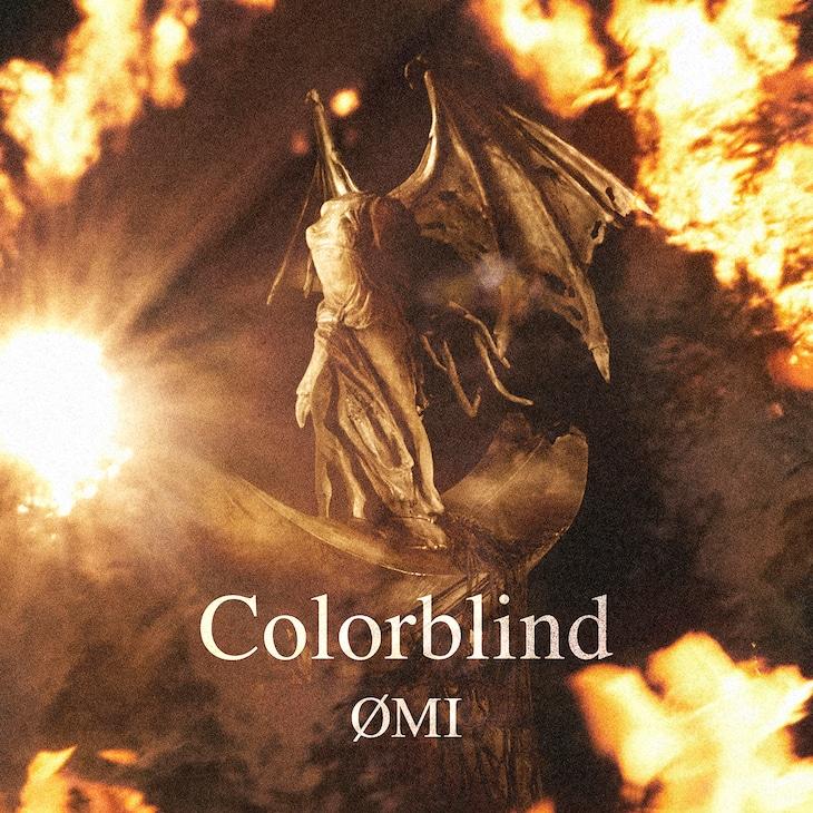OMI「Colorblind」配信ジャケット