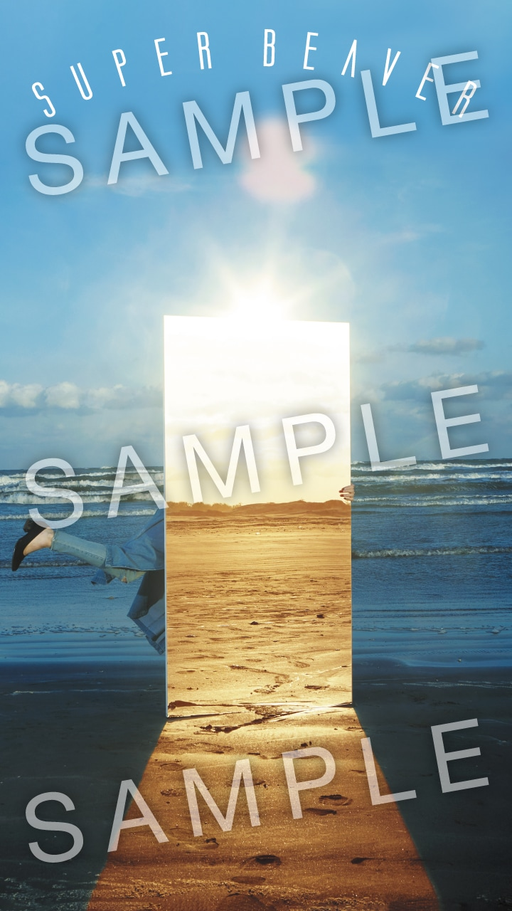 SUPER BEAVER「愛しい人」ダウンロード購入者特典サンプル画像