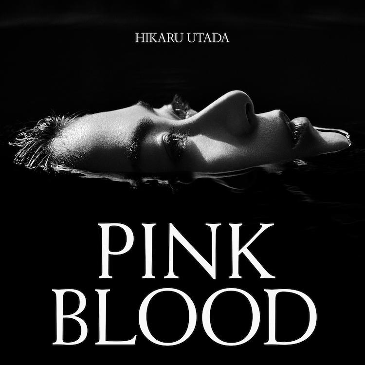 宇多田ヒカル「PINK BLOOD」配信ジャケット