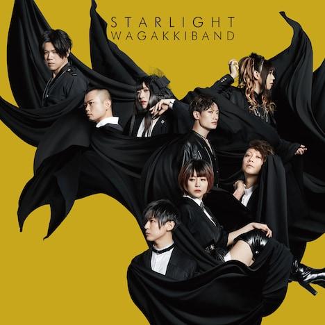 WGB(和楽器バンド)「Starlight」初回限定TOKYO SINGING盤ジャケット