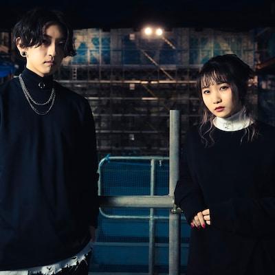 YOASOBIがドコモCMソング「三原色」を配信リリース、「夜に駆ける」の英語バージョンも