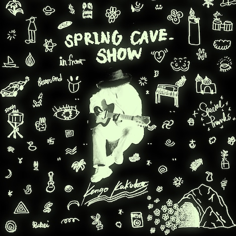 "「Kengo Kakudate ""Spring Cave Show""」告知ビジュアル"