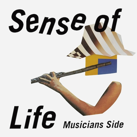 V.A.「Sense of Life(Musicians Side)」ジャケット