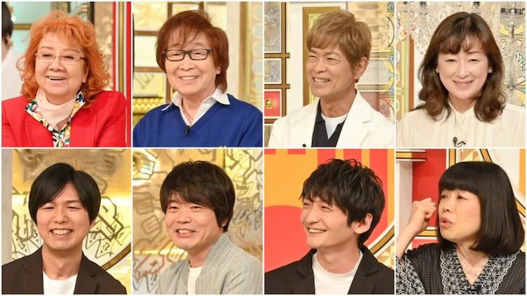 青二プロダクション声優陣 (c)TBS