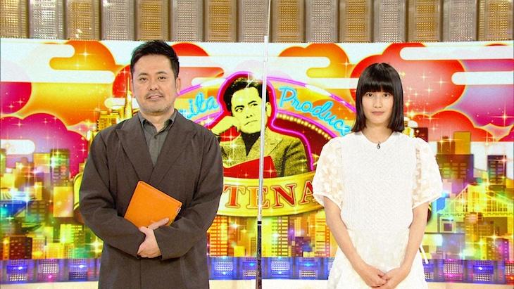 左から有田哲平、橋本愛。(写真提供:NHK)