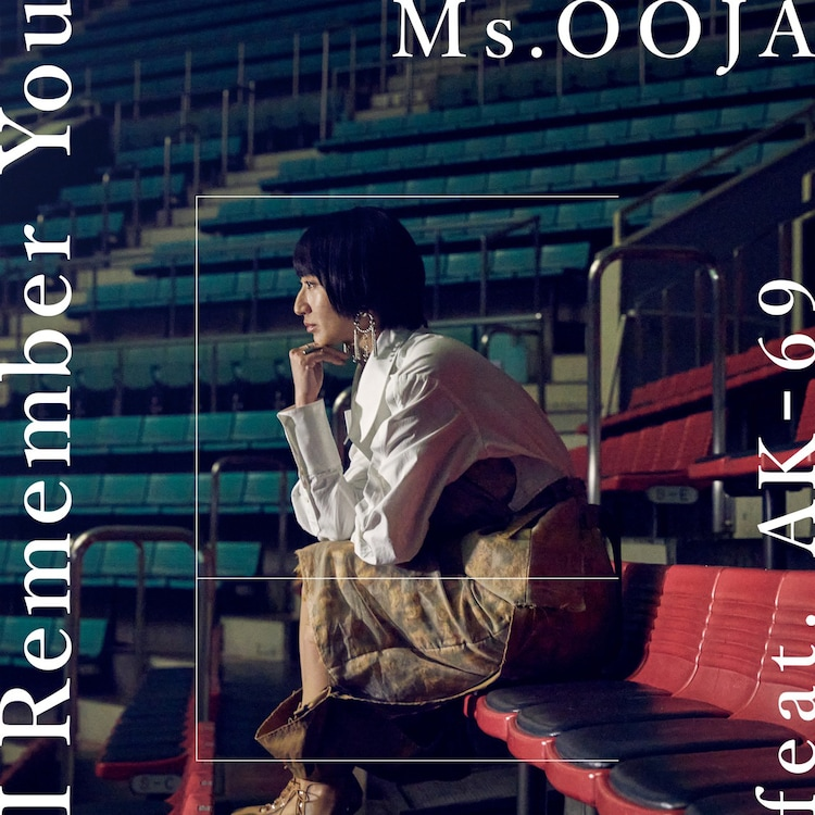 Ms.OOJA「I Remember You feat. AK-69」配信ジャケット