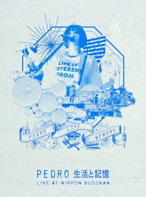 PEDRO「生活と記憶」初回限定盤ジャケット