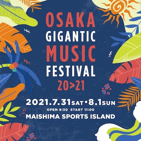 「OSAKA GIGANTIC MUSIC FESTIVAL 20>21」ロゴ