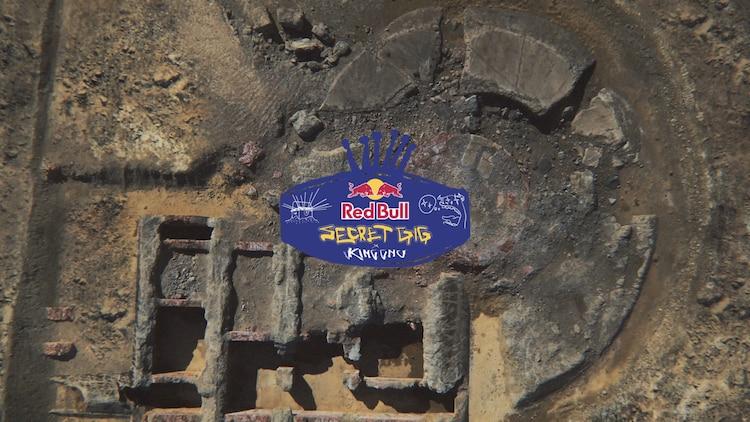 「Red Bull Secret Gig」ヒント動画より。