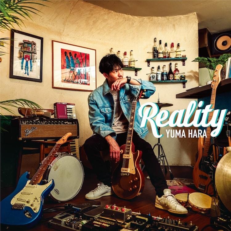 YUMA HARA「Reality」ジャケット