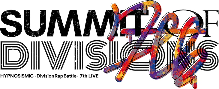 「7th LIVE ≪SUMMIT OF DIVISIONS≫」ロゴ