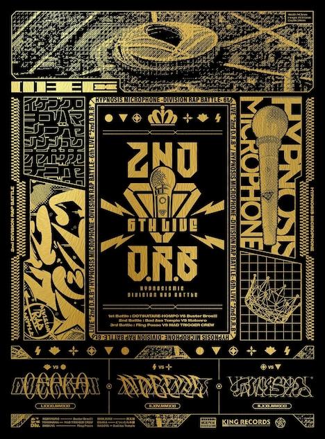 「ヒプノシスマイク-Division Rap Battle- 6th LIVE <<2nd D.R.B>> 1st Battle・2nd Battle・3rd Battle」